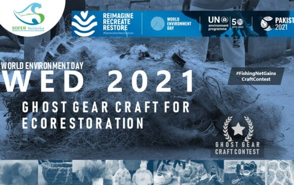 World Environment Day: Highlights of the Ghost Gear Craft Contest